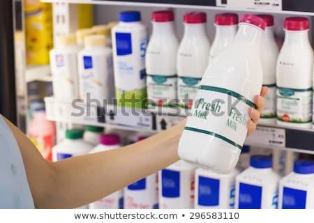 Công ty sữa tươi tiệt trùng ngon nhất thế giới